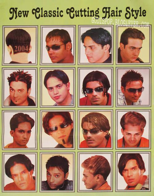 AA Beauty parlour men 2.jpg