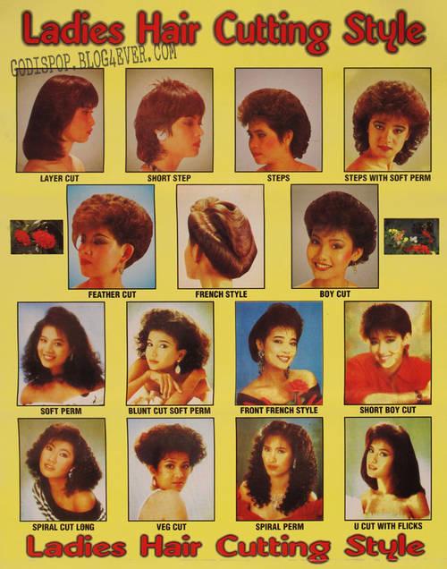 AA Beauty parlour women 2.jpg