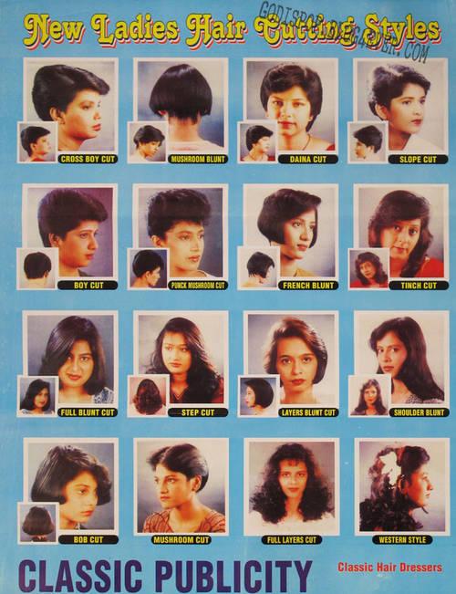 AA Beauty parlour women 4.jpg