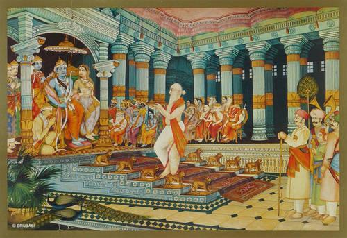 EE Ram Rajya tilak.jpg