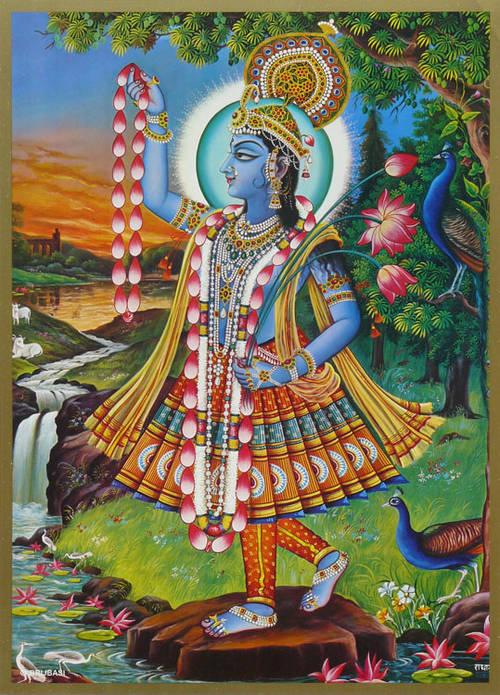 EE Sri Yamuna Ji.jpg