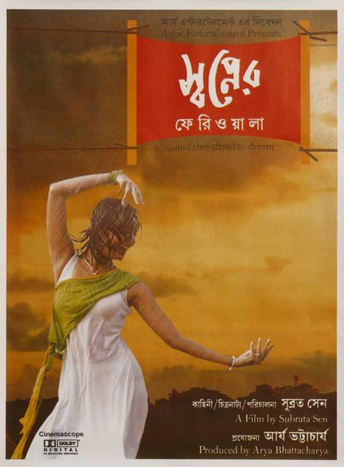 GG bengali04.jpg