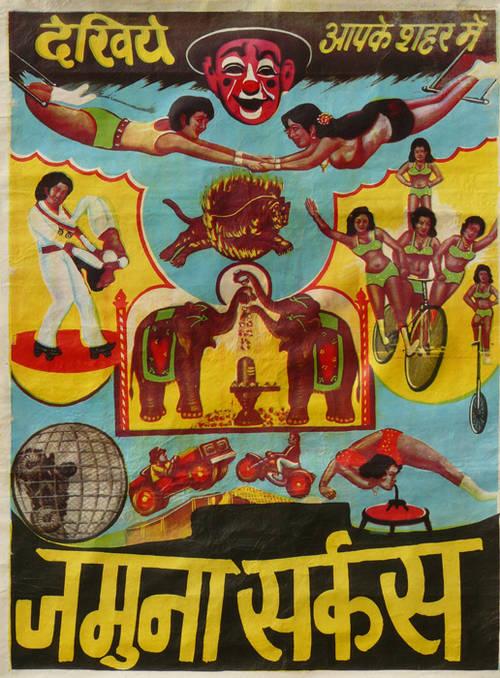 HH cirquejamuna.jpg