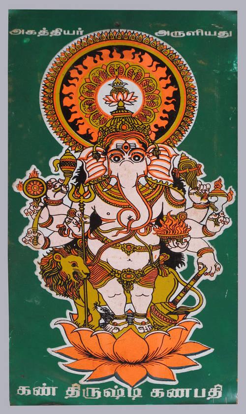 Plaque métal Ganesh.jpg
