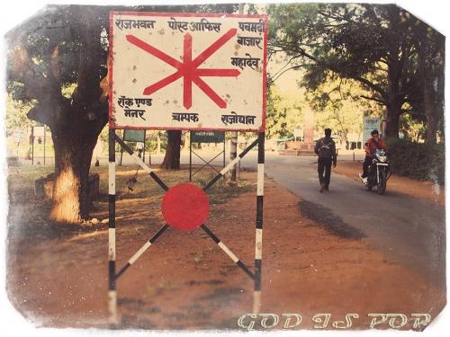 Small IMG_4379 Jaistambha panneau hindi.jpg