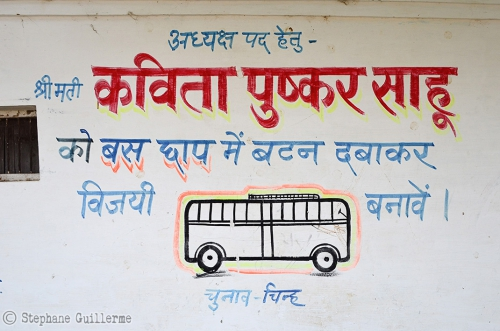 Small DSC_0149 Elections Panchayat.jpg
