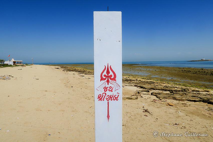 IMG_4202 Trishul bord de mer Okha Small.jpg