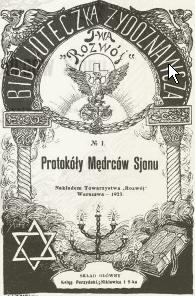 Couverture d'une édition polonaise