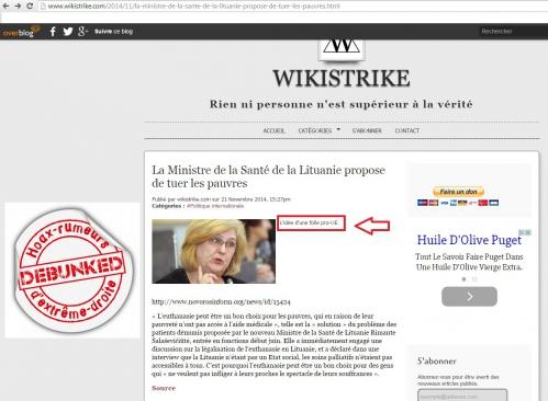 wikistrike.jpg