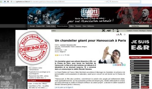 Hanouccah.jpg