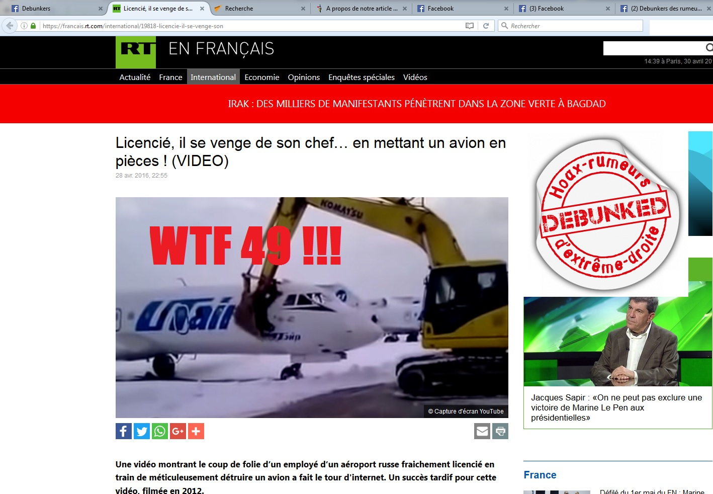 WTF49 avion détruit.jpg