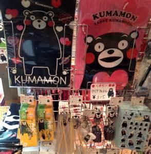 Kumamon produits dérivés.jpg
