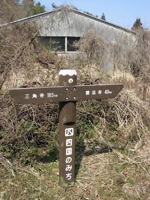 shikoku_2311 J10.jpg