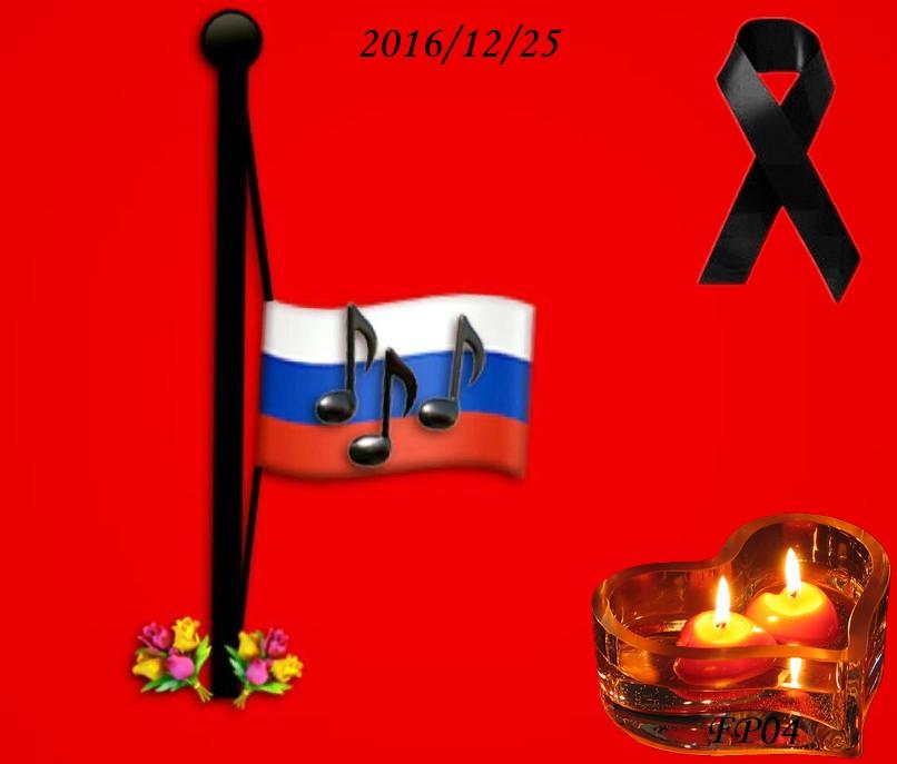 2016-12-25 - Coeur Armée Rouge1.jpg