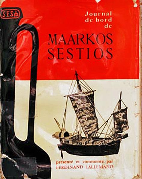 4. markos sestios français.jpg