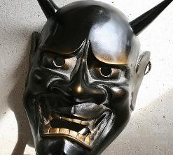 masque Hannya - couleurs noir et or