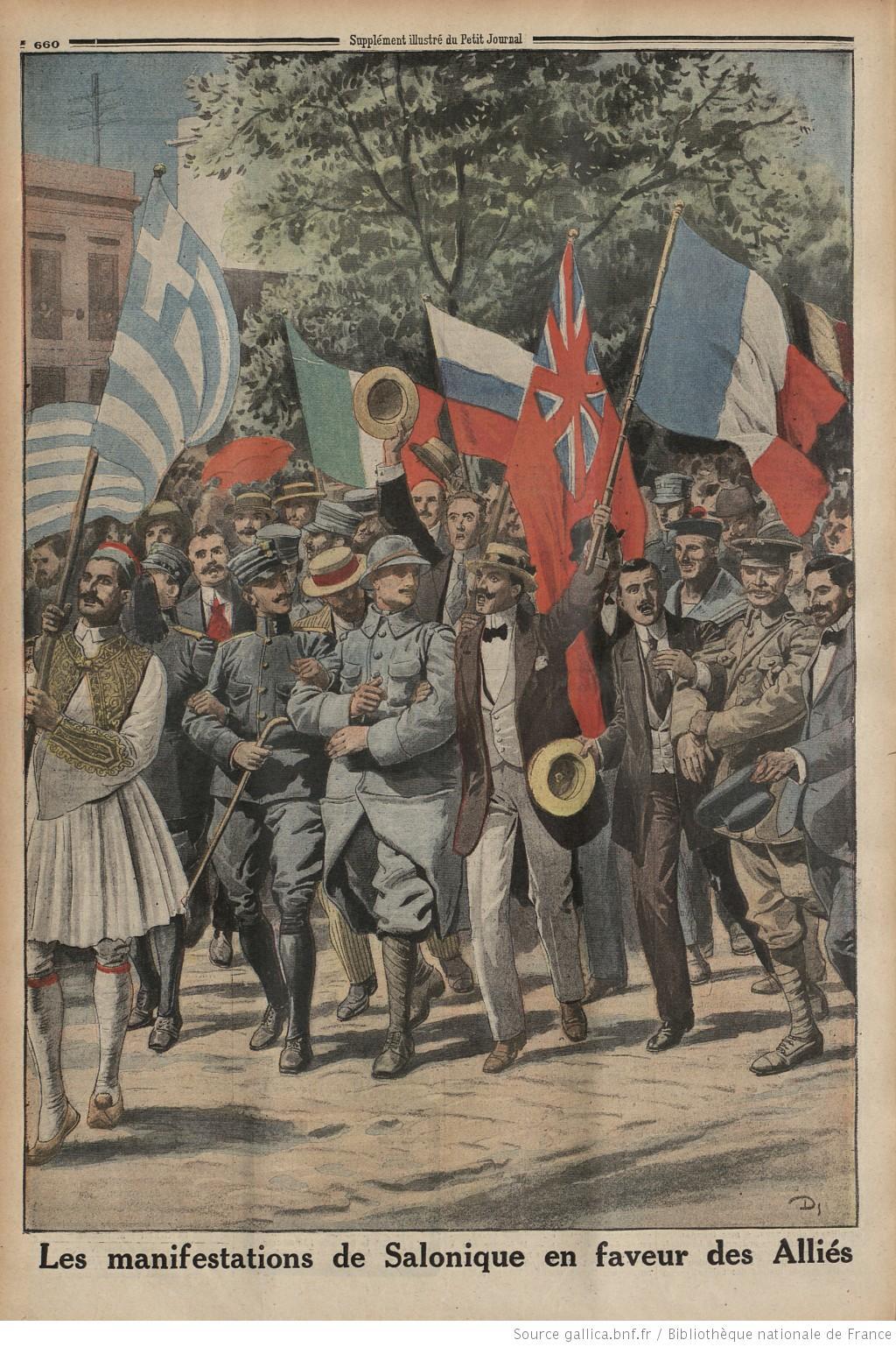 LPJ Illustre 1916-09-24 B.jpg