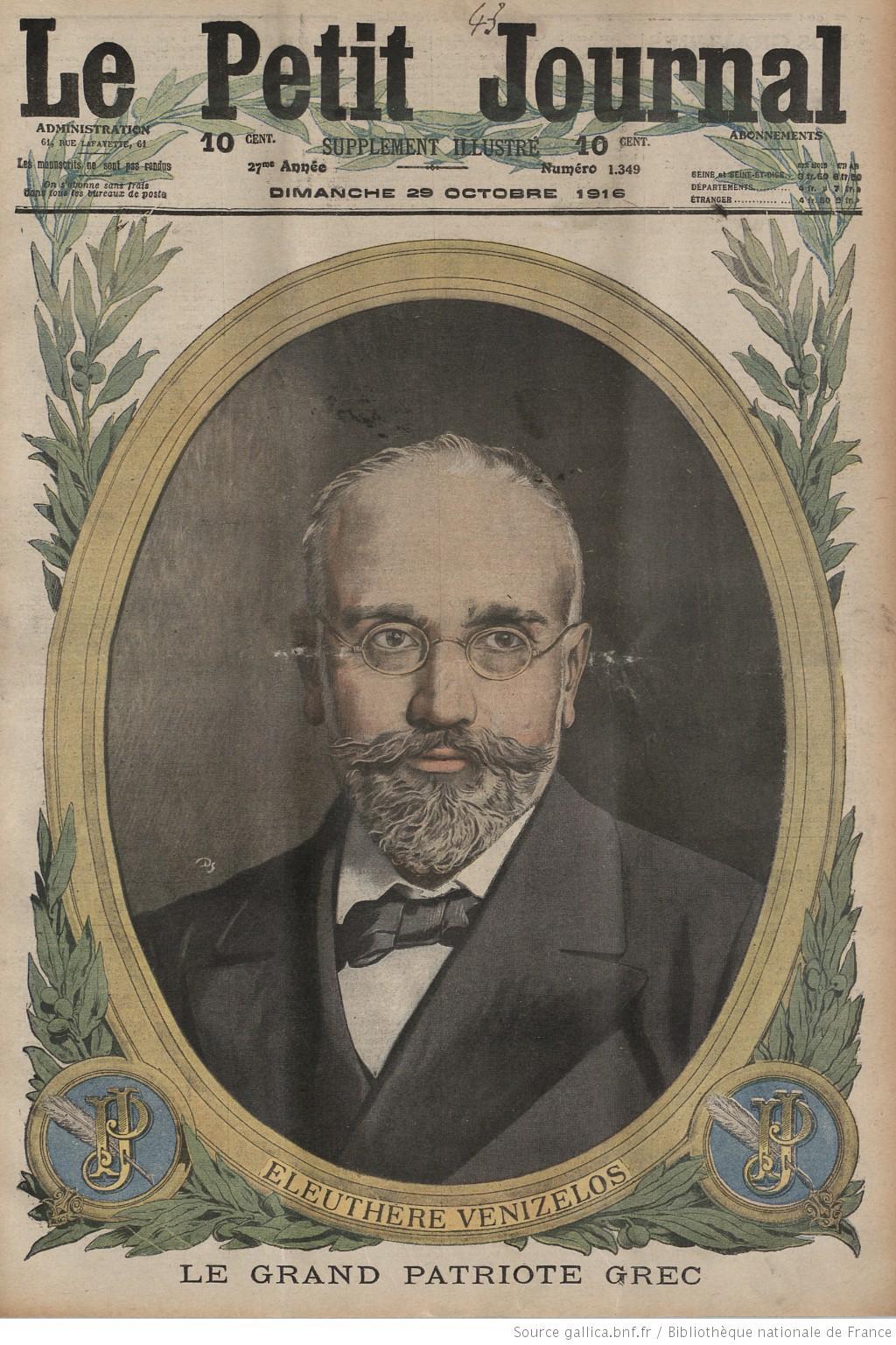 LPJ Illustre 1916-10-29 A.jpg
