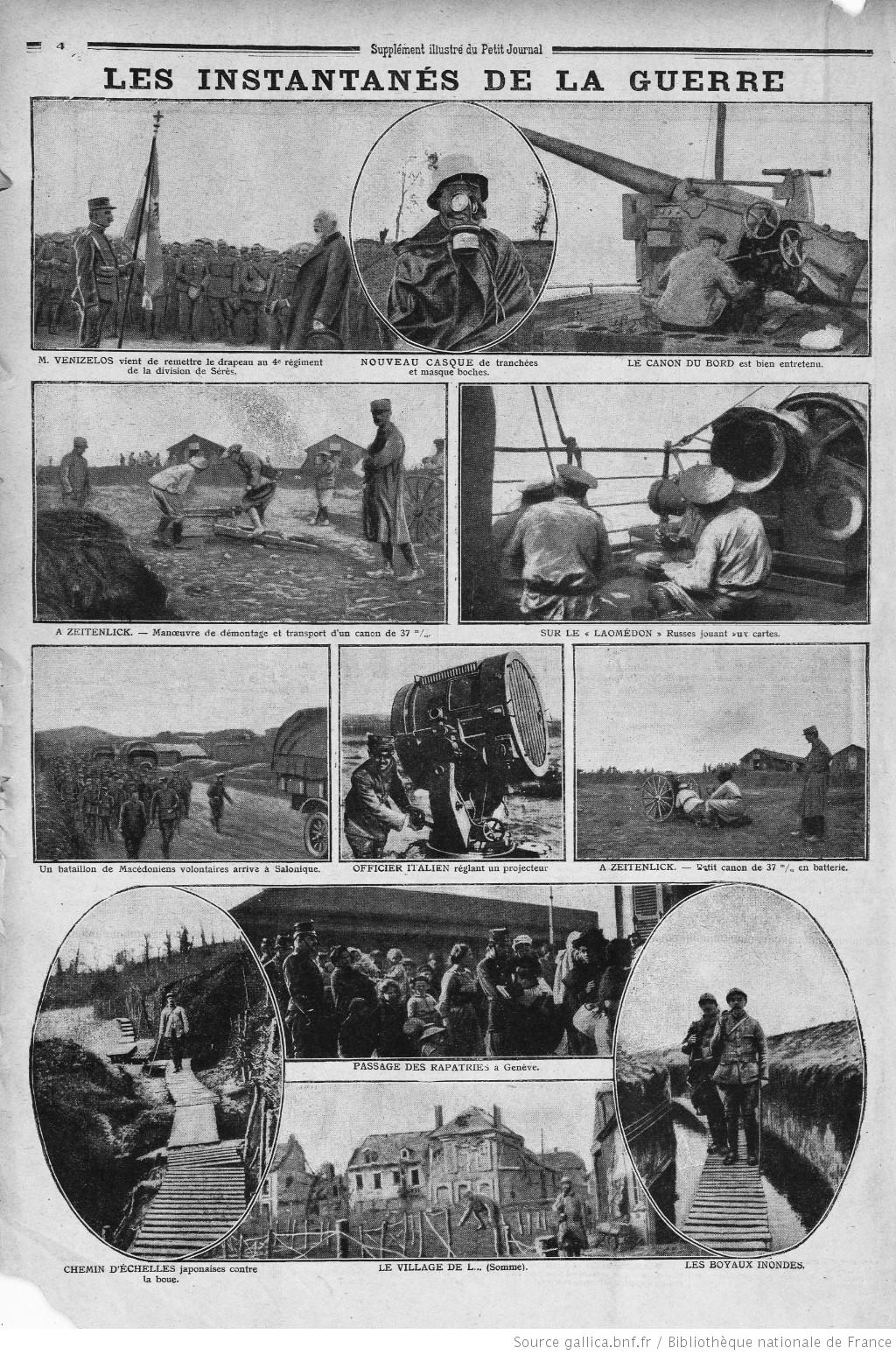 LPJ Illustre 1917-01-07 C.jpg