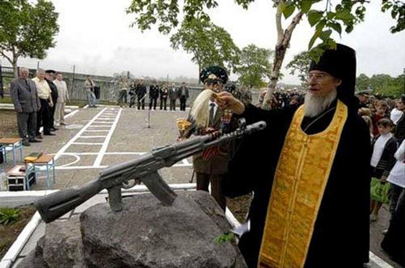 benediction armes2.jpg