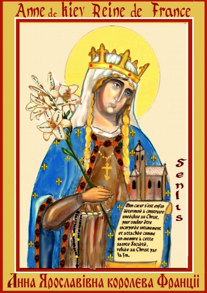 icône d'Anne de Kiev2.jpg