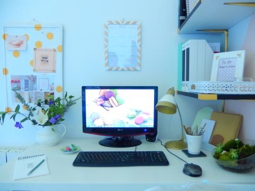 Mon joli bureau, petite visite