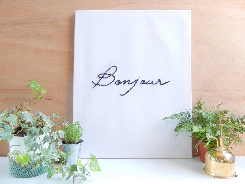 Diy facile et rapide un tableau minimaliste mon carnet d co diy organis - Diy facile et rapide ...