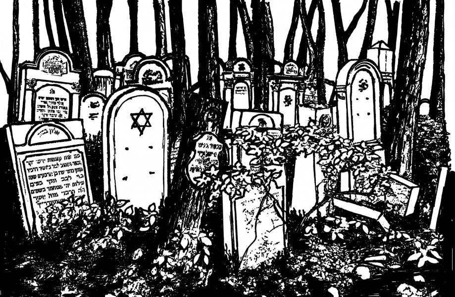 cmentarz zydowski a 002.jpg