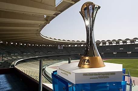 Coupe du monde des clubs l 39 histoire et les l gendes du football - Coupe du monde des clubs 2009 ...