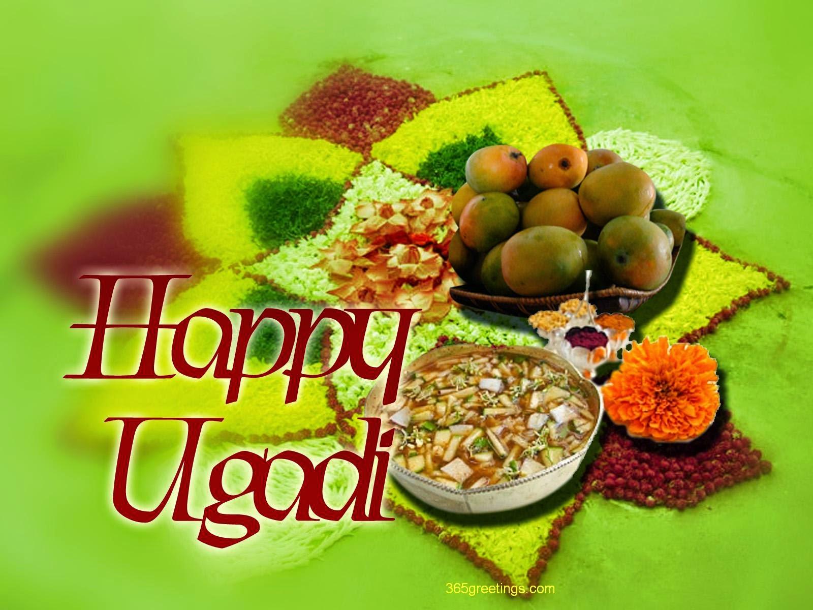 Ugadi Wallpaper wishing Images.jpg