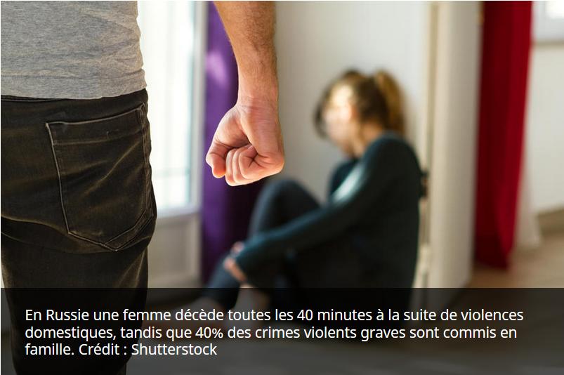 VIOLENCE2.PNG