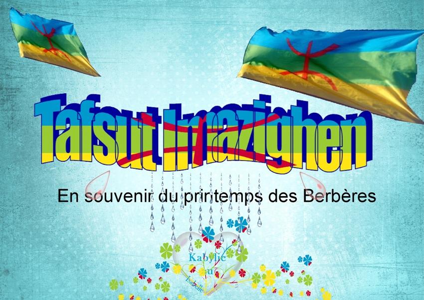 illustration drapeau berbère gouttes de pluie fleurs printemps berbère