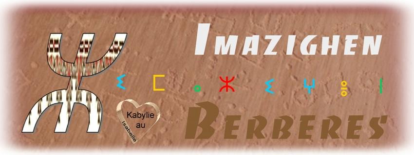 Aza symbole berbère alphabet tifinagh