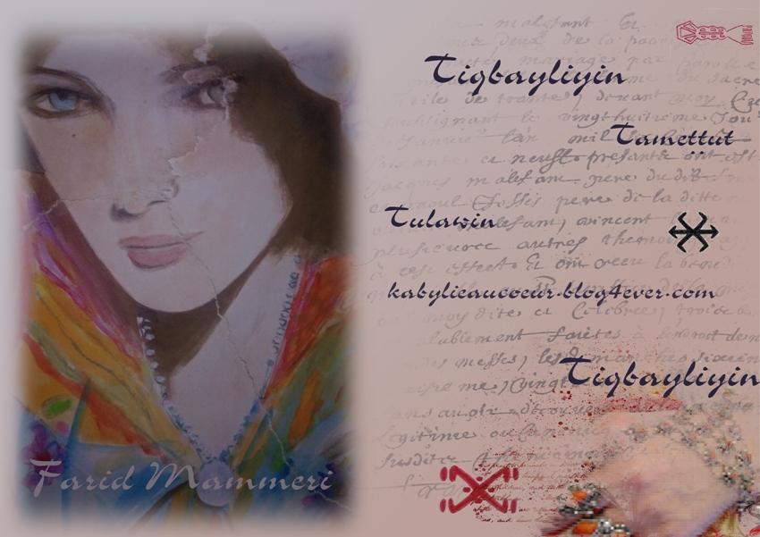 femme kabyle tableau Farid Mammeri