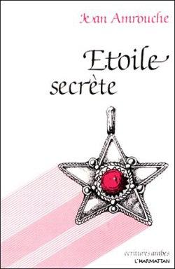 http://static.blog4ever.com/2015/02/795987/etoile-secrete.jpg