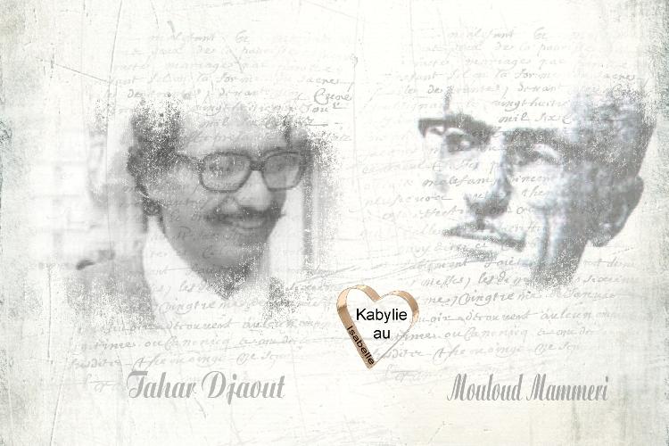 http://static.blog4ever.com/2015/02/795987/lettre-tahar-djaout-mouloud-mammeri-.jpg