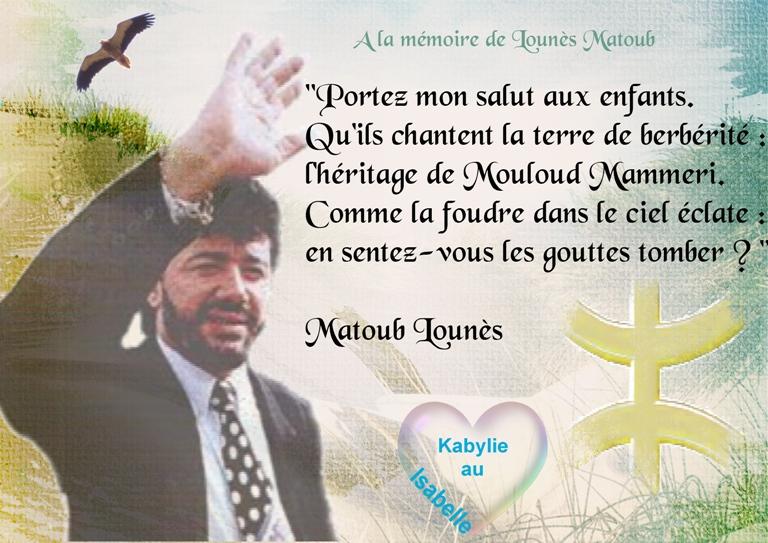 http://static.blog4ever.com/2015/02/795987/matoub-portez-mon-salut--kabylie-au-coeur-.jpg