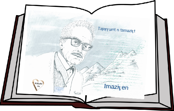 http://static.blog4ever.com/2015/02/795987/mouloud-mammeri.png