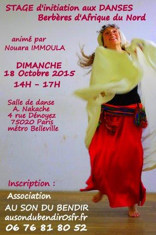 http://static.blog4ever.com/2015/02/795987/nouara-immoula-stage-danse-berbere-octobre.jpg