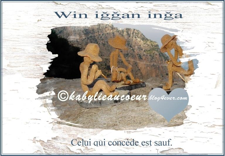 http://static.blog4ever.com/2015/02/795987/proverbe-kabyle-celui-qui-conc--de-est-sauf.jpg