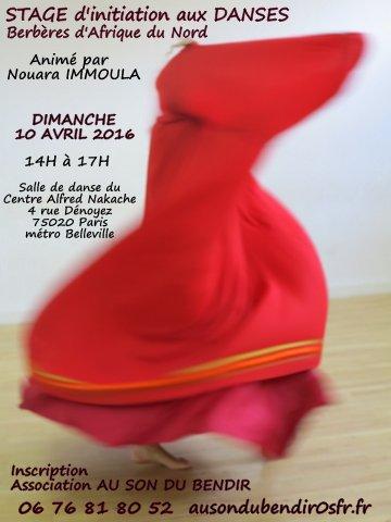 http://static.blog4ever.com/2015/02/795987/stage-danse-berbere-nouara-immoula-avril.JPG