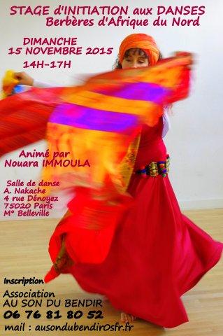http://static.blog4ever.com/2015/02/795987/stage-danses-berberes-nouara-immoula-novembre.JPG