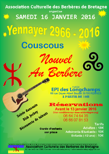 http://static.blog4ever.com/2015/02/795987/yennayer-2966-nouvel-an-berb--re-2016-rennes-acbb.png