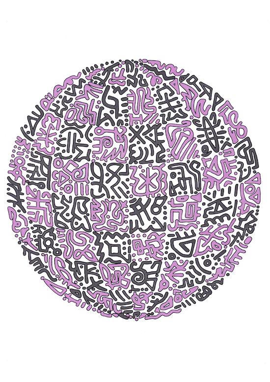 Sphere - réduit.jpg