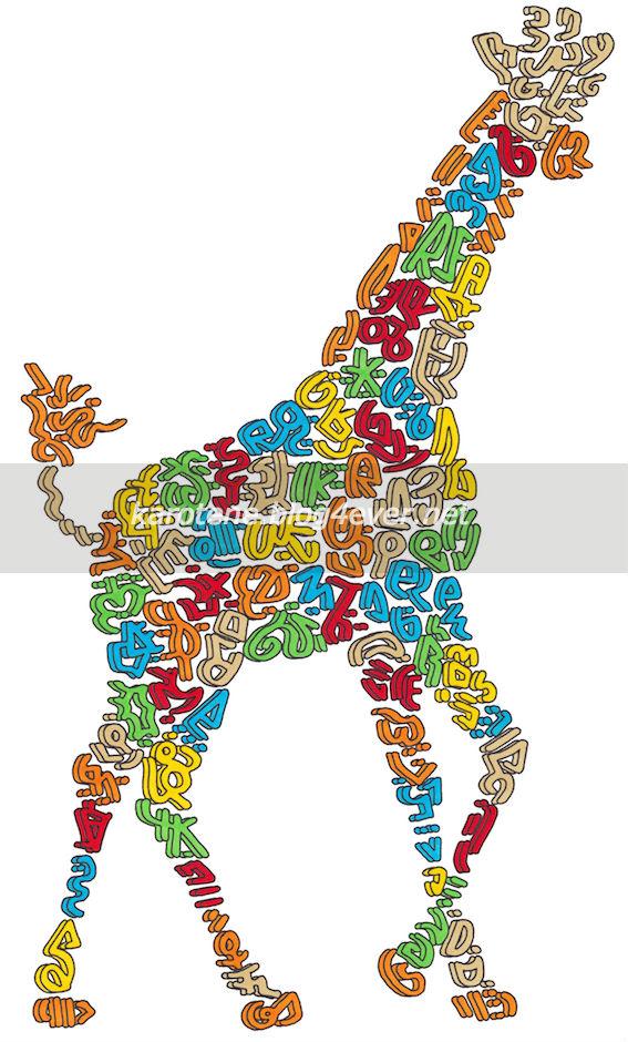 Girafe relief - réduit filigrane.jpg
