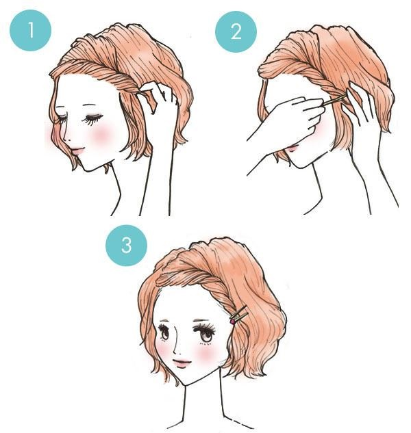 Tutoriel cheveux mi-long tresse 001.jpg