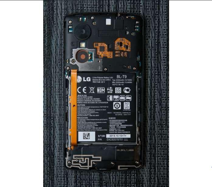 France-Access grossiste Batteries LG: BATTERIE NEXUS 5 D821 ORIGINALE