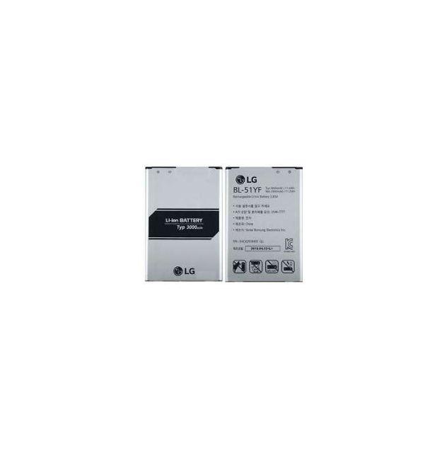 France-Access grossiste Batterie LG: BATTERIE LG G4