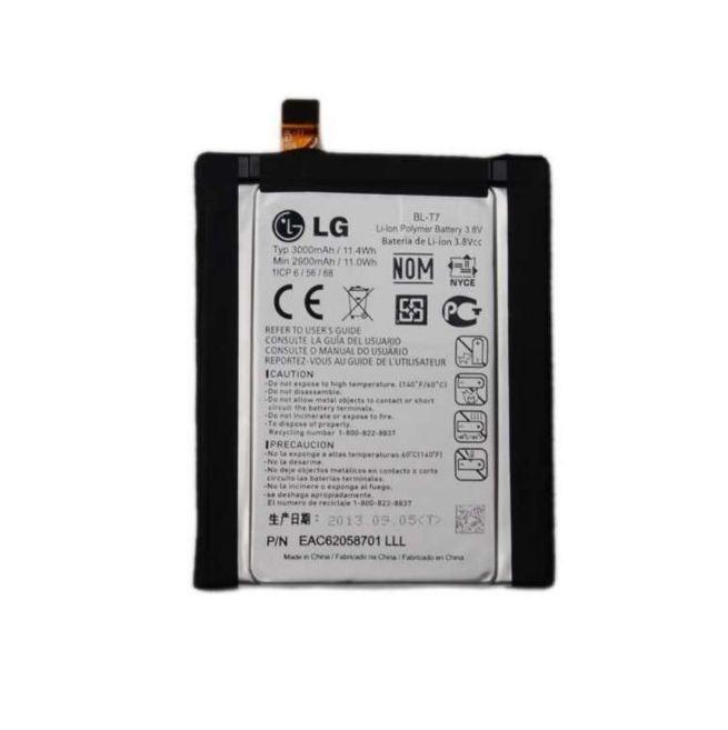 France-Access grossiste Batterie LG: BATTERIE LG G2 ORIGINE