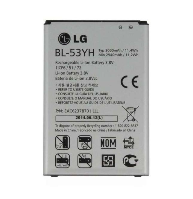 France-Access grossiste Batterie LG: BATTERIE LG G3 ORIGINE
